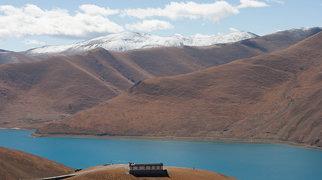 Yamdrok Lake>