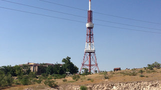 Yerevan TV Tower>