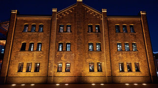 Yokohama Red Brick Warehouse>