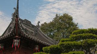 Yu Garden>