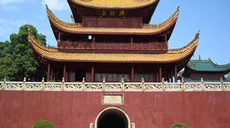 Yueyang Tower>