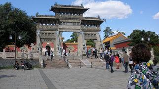 Zhao Mausoleum (Qing Dynasty)>