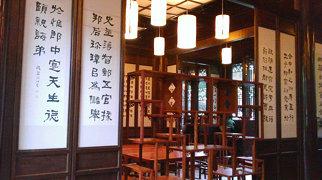 Zhejiang Provincial Museum>