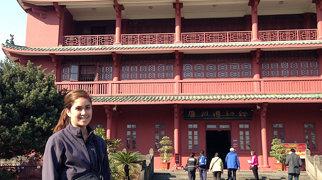 Tour Zhenhai>