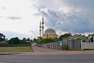 Auburn Mosque