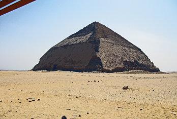 """Дахшур. """"Гнутая"""" пирамида"""