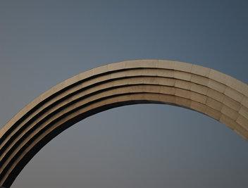 Arco de la Amistad entre los Pueblos
