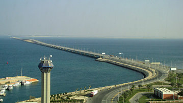 One very long bridge back to Bahrain