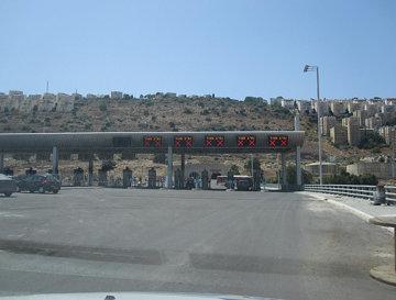 Carmel Tunnels מנהרות הכרמל