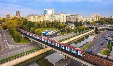 Moscow. Preobrazhensky metro bridge.