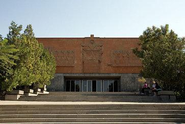 Музей «Эребуни»