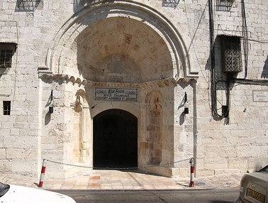 Cathedral of St. James, Jerusalem