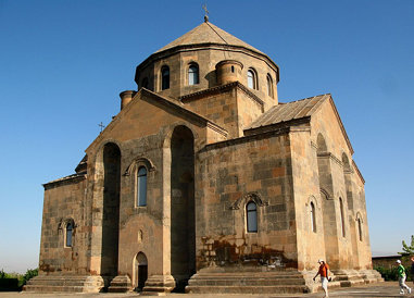 Saint Hripsime Church