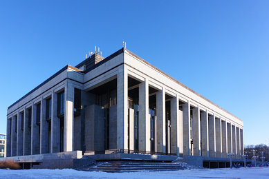 The Palace of the Republic