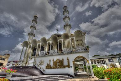 """""""Suriname"""" """"Paramaribo"""" """"Mosque"""""""