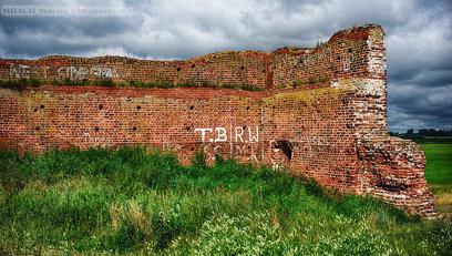Mur zamku w Kole