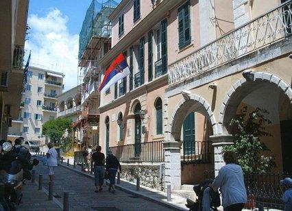 Serbian Museum of Corfu