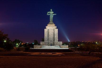 Mayr Hayastan, Yerevan