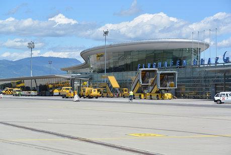 Flughafen Graz - Graz Airport
