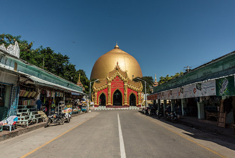 Kaunghmudaw Paya, Myanmar.jpg