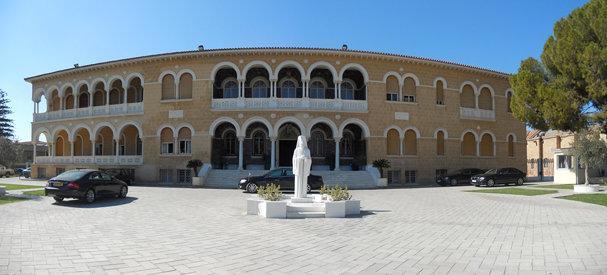 Achbishop's Palace, Nicosia