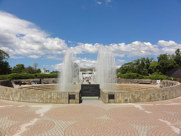 Parque Memorial da Paz de Nagasaki - Nagasaki Peace Memorial Park