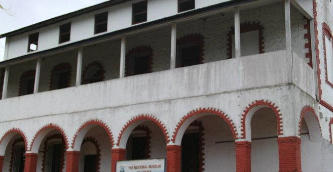 Monrovia - Liberian National Museum