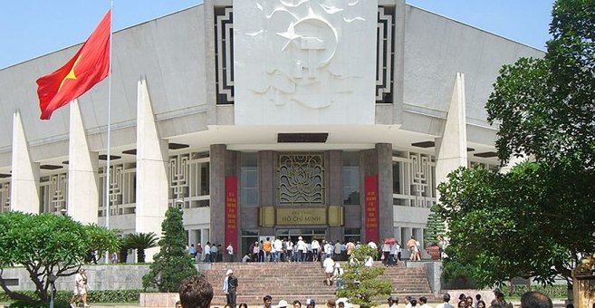 Huế - Музей Хо Ши Мина