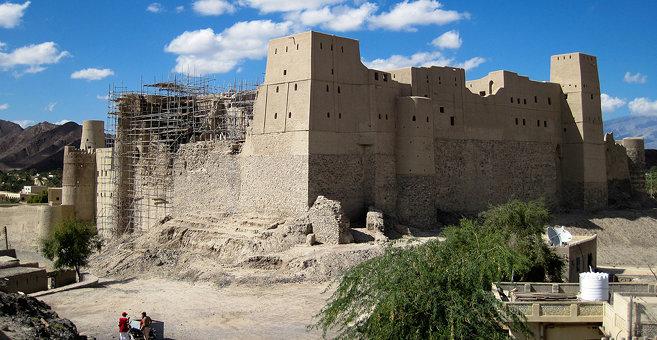 Bahla - Bahla Fort