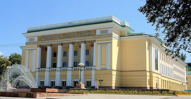 Almaty - Abay Opera House