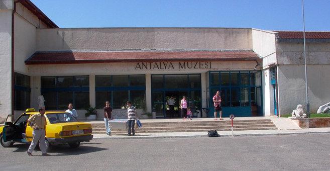 Анталья - Музей Антальи