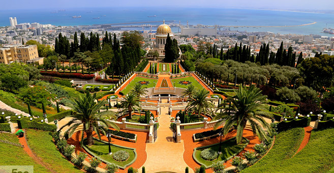 Haifa - Bahá'í World Centre