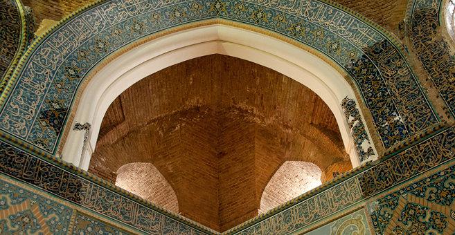 Tabriz - Blue Mosque, Tabriz
