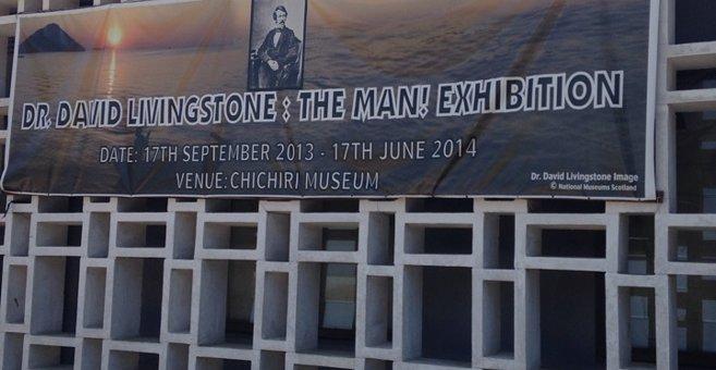 Blantyre - Chichiri Museum