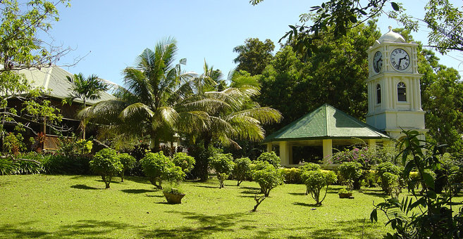 ფიჯი - Fiji Museum