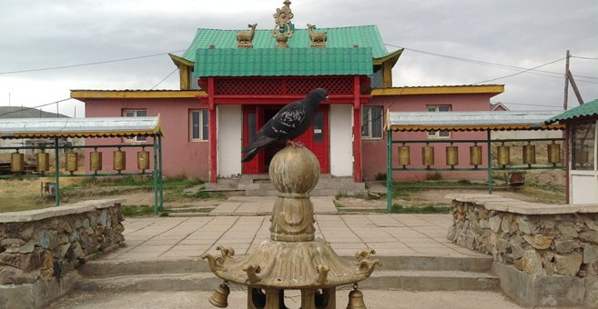 Erdenet - Ганданшадувлин