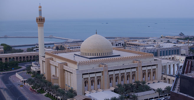 Kuwait City - Grand Mosque (Kuwait)