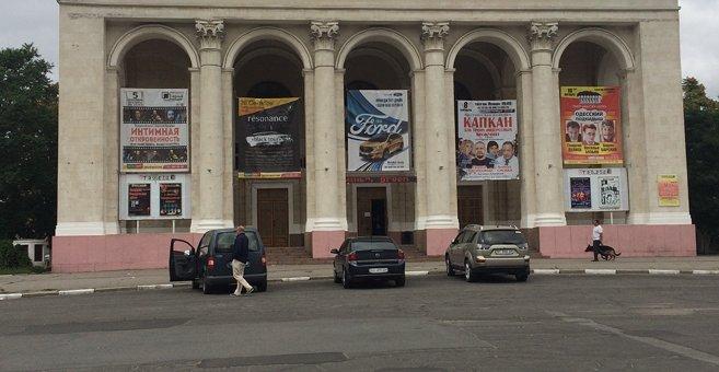 Kherson - Херсонский областной академический музыкально-драматический театр им. Н. Кулиша