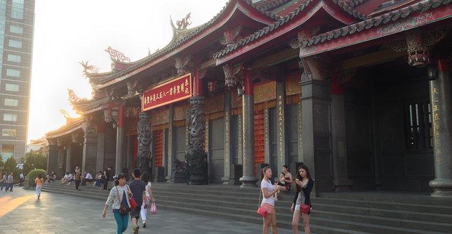 Taipei - Hsing Tian Kong
