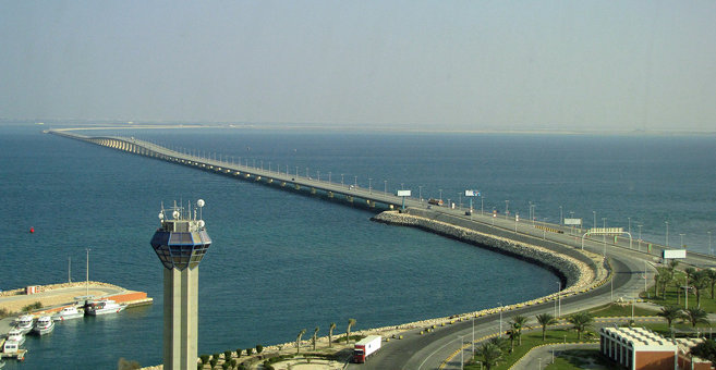 Al-Djasra - Most kralja Fahda