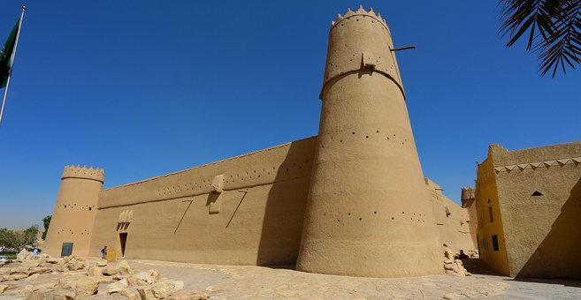 Riyadh - Masmak fort