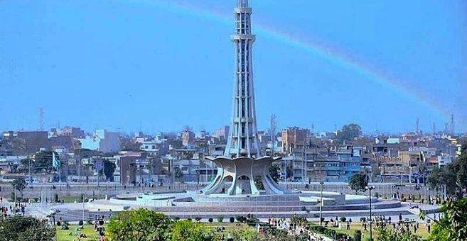 Mālipura - Minar-e-Pakistan