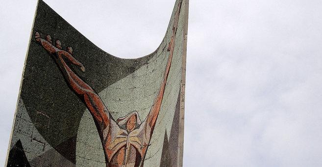 Finca y Beneficio el Espino - Monumento a la Revolución (El Salvador)