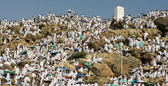 Meka - Mount Arafat