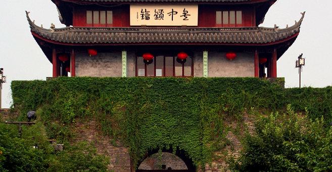 Suzhou - Pan Gate