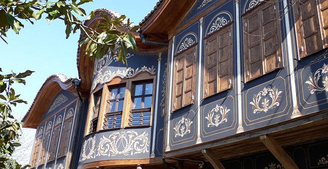 Plovdiv - Plovdiv Regional Ethnographic Museum