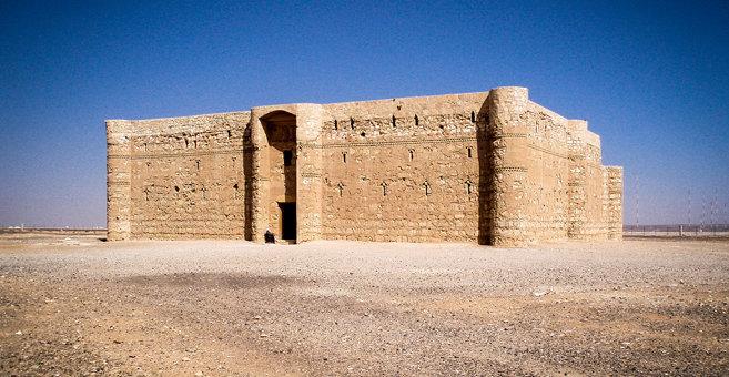 Al Azraq - Qasr Kharana