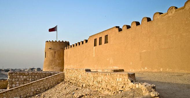 Ar Rifa - Riffa Fort