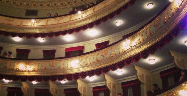 Tbilisi - Rustaveli Theatre
