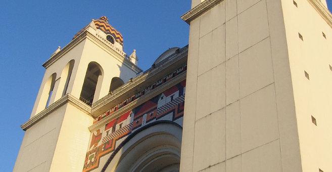 San Salvador - San Salvador Cathedral